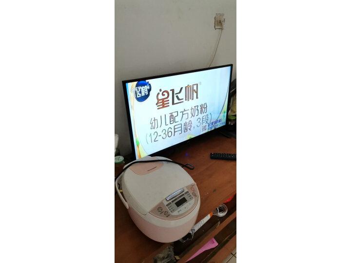 乐视(Letv)超级电视 F40 40英寸全面屏LED平板液晶网络电视机怎样【真实评测揭秘】上档次吗,亲身体验诉说感受 _经典曝光 选购攻略 第9张