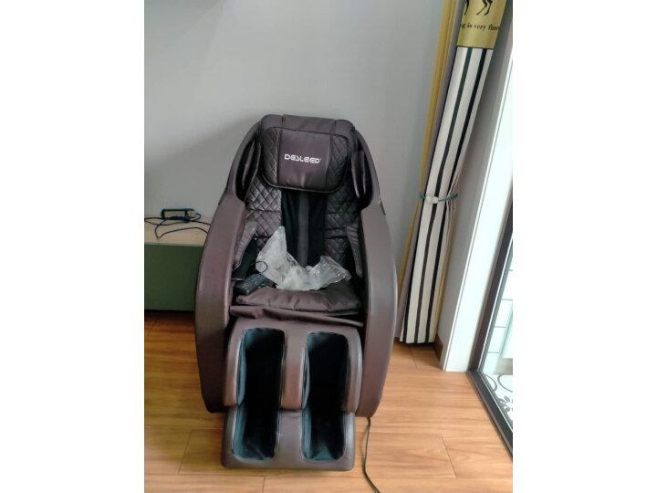 迪斯(Desleep)按摩椅家用DE-T100L测评曝光,质量很烂是真的吗【使用揭秘】 好货众测 第9张