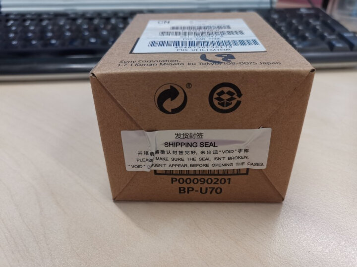 索尼(SONY)BP-U70电池 BP-U60升质量口碑如何【分享揭秘】性能优缺点内幕 艾德评测 第1张