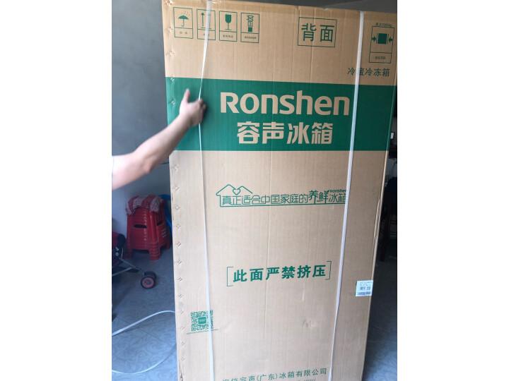 容声(Ronshen)646升 冰箱双开门家用对开门BCD-646WD11HPA怎么样【分享曝光】内幕详解 每日推荐 第4张