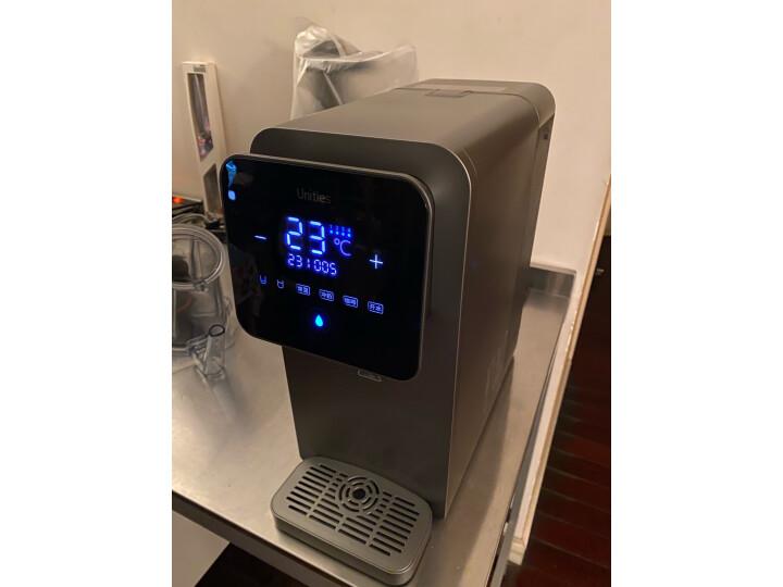 打假测评:德国Unities有逸台式即热净水器母婴6级净化家用Uwater Pro评测如何 好物评测 第6张