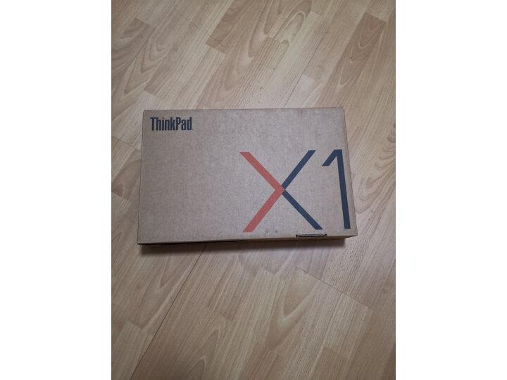 ThinkPad X1 Carbon 2020 i5-i7款 联想14英寸笔记本怎么样值得买吗真有网上说的那么好 品牌评测 第6张