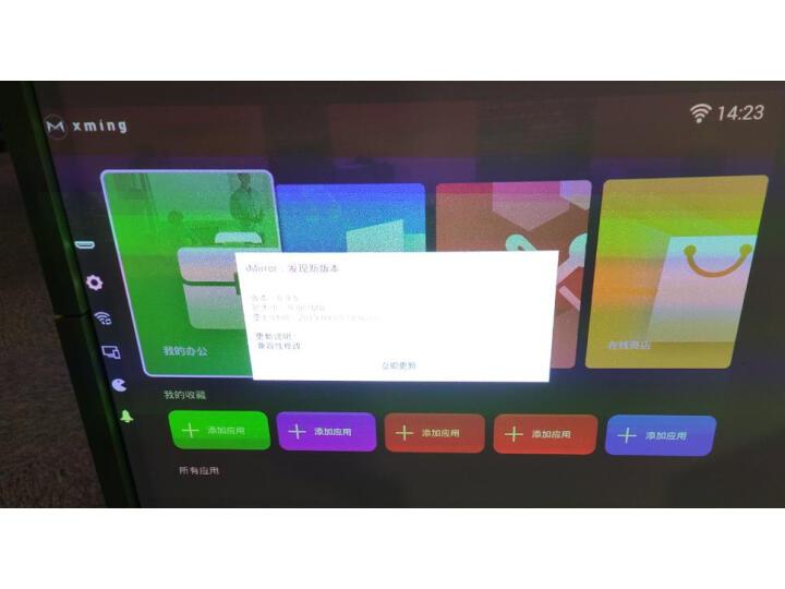 小明(XMING) M2微型激光投影仪口碑评测曝光?好不好,质量如何【已解决】 好货众测 第9张