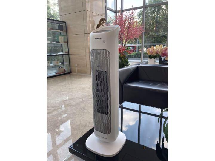 松下(Panasonic)取暖器家用卧室大面积电暖器评测如何?质量怎样?优缺点如何,值得买吗【已解决】 _经典曝光 众测 第3张