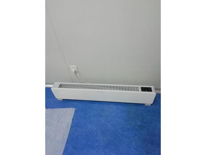 打假测评:松下(Panasonic)取暖器家用踢脚线电暖器DS-AT1522CW评测如何?质量怎样?用过的朋友来说说使用感受 _经典曝光 众测 第21张