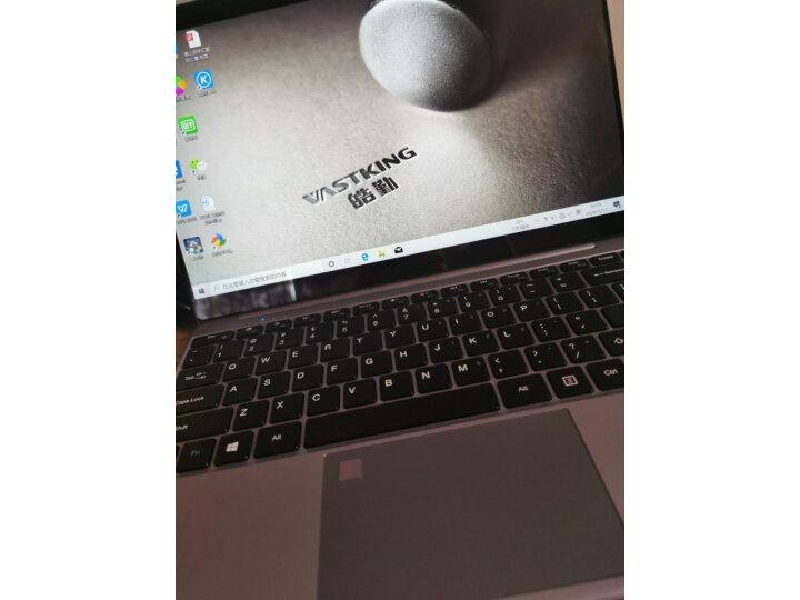 皓勤VASTKING14英寸酷睿i3超轻薄笔记本电脑怎么样?优缺点如何,真想媒体曝光-货源百科88网