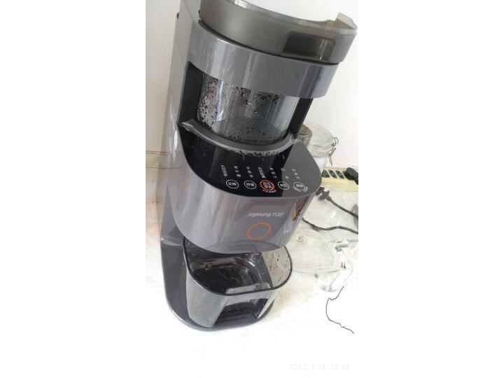 九阳(Joyoung)破壁机家用免洗豆浆机Y3怎么样?质量曝光不足点有哪些? 值得评测吗 第10张