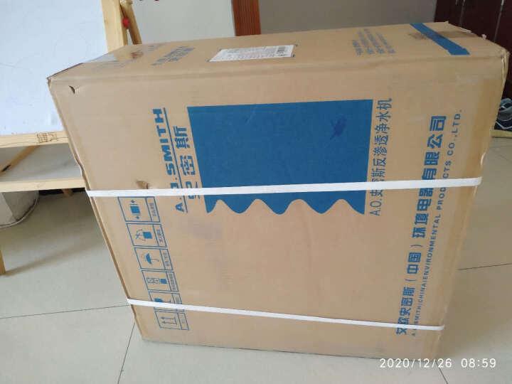 A.O.史密斯【新品上市】家用净水器2000S怎么样【对比评测】质量性能揭秘 品牌评测 第6张