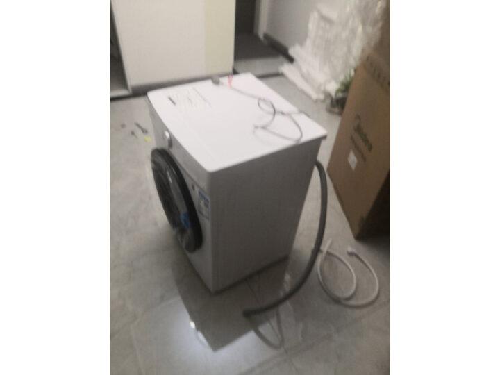 美的 (Midea)滚筒洗衣机 MD100V11D怎么样好不好_评测内幕详解分享 品牌评测 第14张