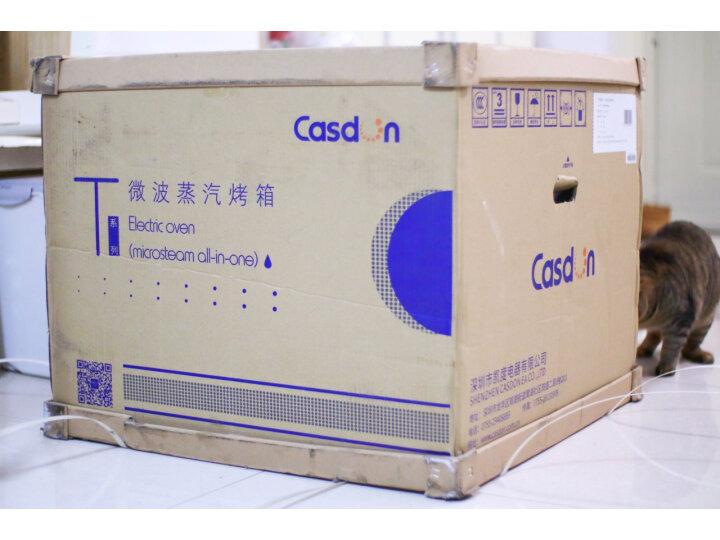 凯度嵌入式微蒸烤一体机SV4220EMB-TE怎么样值得买吗,内情评测曝光 电器拆机百科 第5张