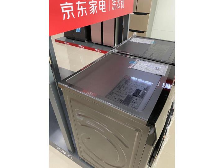 TCL 10公斤 变频全自动滚筒洗衣机100T6-B怎么样?为什么爆款,质量内幕评测详解 值得评测吗 第7张