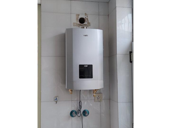 华帝(VATTI)16升零冷水燃气热水器i12037-16【媒体评测】优缺点最新详解 品牌评测 第13张