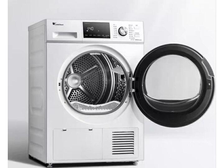 美的10公斤热泵式烘干机MH100VTH707WY-T05S怎么样为什么爆款_质量内幕评测详解 品牌评测 第1张