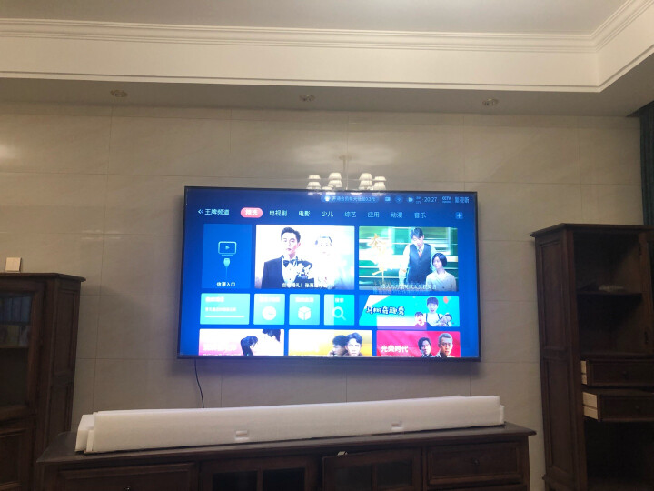 TCL智屏 85Q6 85英寸 巨幕私人影院电视好不好_优缺点区别有啥_ 艾德评测 第5张
