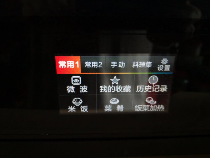 东芝 TOSHIBA 微波炉 家用微蒸烤一体机ER-RD7000怎么样_质量口碑如何_详情评测分享 电器拆机百科 第1张