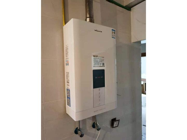 万和 (Vanward )16升水增压零冷水燃气热水器 JSQ30-SP5J16口碑评测曝光?对比说说同型号质量优缺点如何 艾德评测 第6张