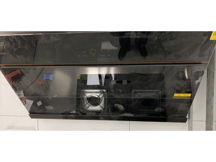 方太(FOTILE)JCD7+HT8BE.S(液化气) 油烟机燃气灶怎么样,质量很烂是真的吗【使用揭秘】 值得评测吗 第8张