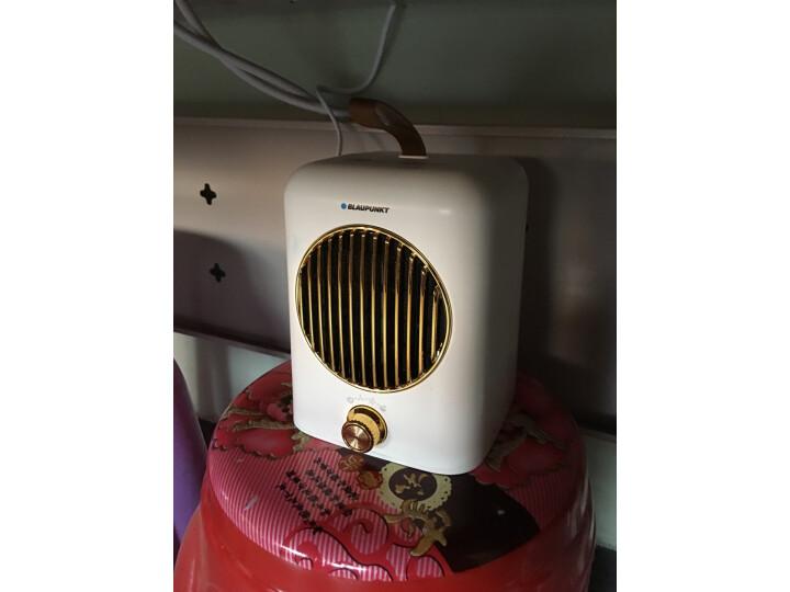 蓝宝(BLAUPUNKT)取暖器电暖器暖风机H7评测如何?质量怎样【质量评测】优缺点最新详解 _经典曝光 众测 第3张