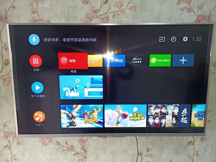 索尼(SONY)KD-43X8500F 43英寸液晶平板电视质量口碑如何,真实揭秘 值得评测吗 第9张