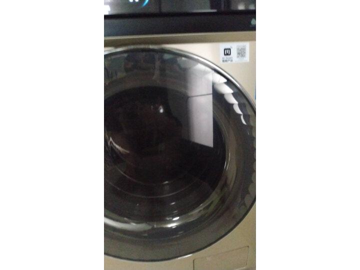 小天鹅(LittleSwan)超微净泡水魔方系列 10公斤滚筒洗衣机TG100RFTEC怎么样?使用五周后感受分享!! 好货爆料 第8张