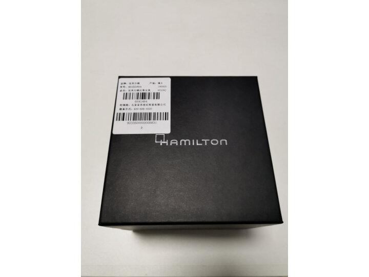 汉米尔顿(HAMILTON)瑞士手表美国经典系列百灵石英女士腕表H12351155怎么样?使用感受反馈如何【入手必看】 值得评测吗 第3张