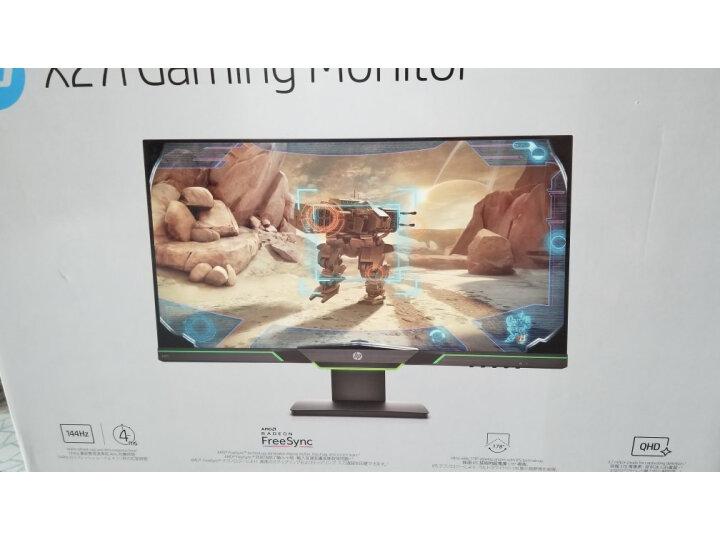 惠普暗影精灵X27I 27英寸电脑显示器质量如何,使用三个月后悔 品牌评测 第11张