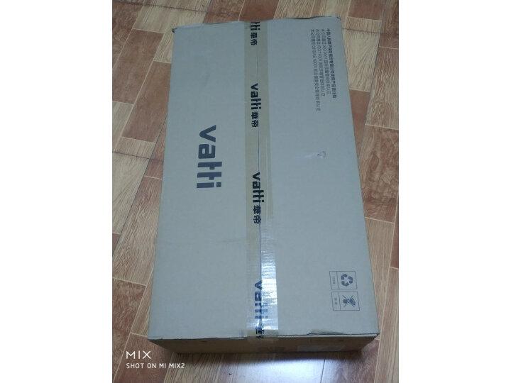 华帝(VATTI)16升燃气热水器 i12051-16【质量评测】优缺点最新详解 品牌评测 第1张