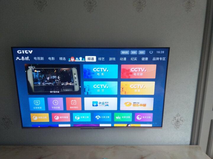 创维 酷开智慧屏 P70 55英寸4K智能液晶电视 55P70怎么样?不得不看【质量大曝光】 值得评测吗 第13张