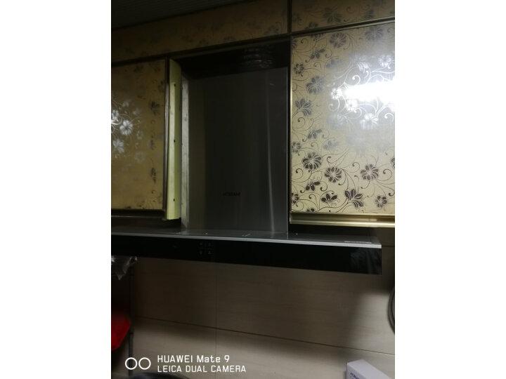 老板( Robam)67A1H+56B0+C973A同款比较评测,内幕详情曝光 值得评测吗 第9张