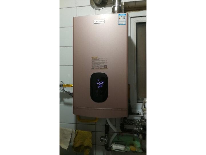 万和(Vanward)京品推荐13升燃气热水器JSLQ21-688W13怎么样?多少人不看这里都会被忽悠了啊 值得评测吗 第10张