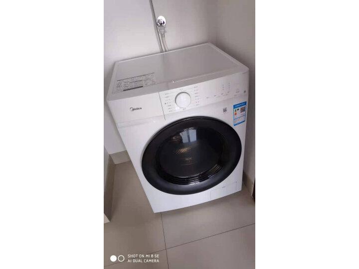 美的 (Midea)滚筒洗衣机 MD100V11D怎么样好不好_评测内幕详解分享 品牌评测 第7张