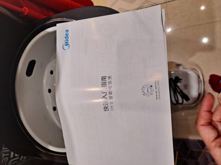 美的(midea)智能养生电饭煲MB-40LHM5质量口碑如何?最新网友爆料评价评测感受 艾德评测 第12张
