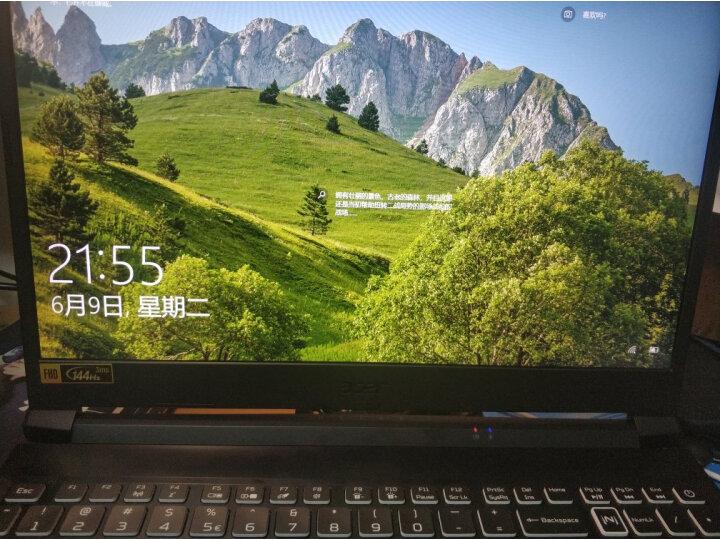 【询底价测评】宏碁(Acer)暗影骑士·擎 15.6英寸 2020款吃鸡游戏本笔记本电脑怎么样?质量内幕揭秘,不看后悔 首页 第8张