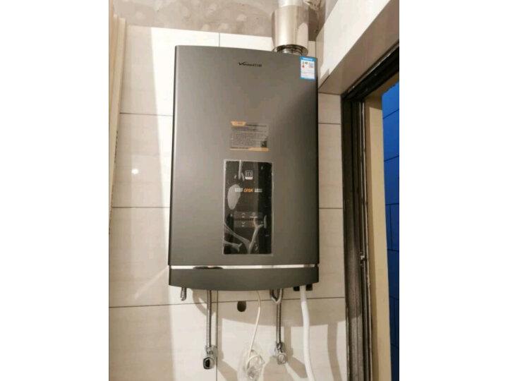 万和(Vanward)燃气热水器 京品家电JSQ27-521J14口碑评测曝光.质量优缺点评测详解分享 艾德评测 第6张