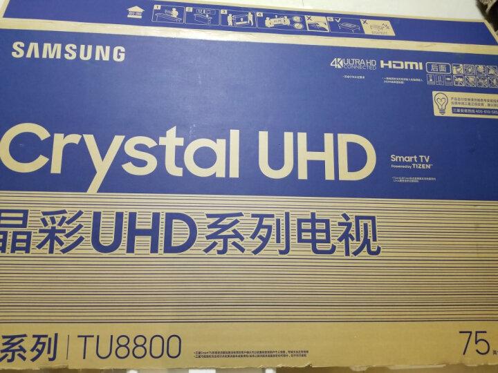 三星75英寸液晶电视机UA75TU8800JXXZ怎么样质量口碑差不差-值得入手吗- 艾德评测 第9张