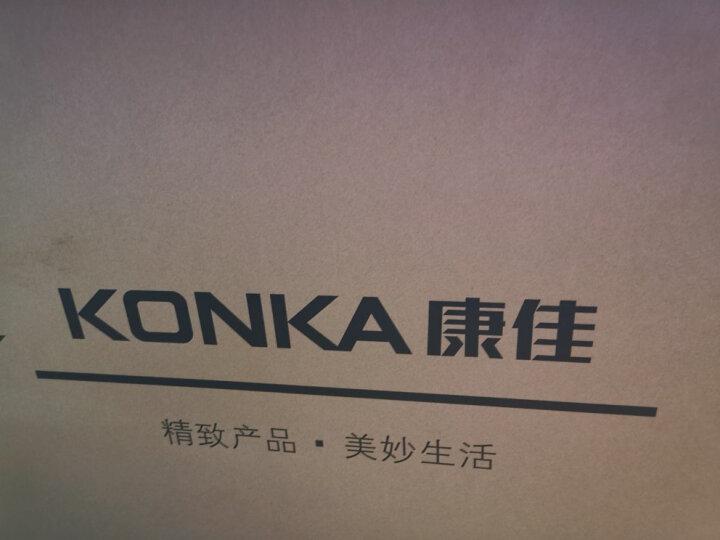 康佳(KONKA)LED55K520 55英寸智能网络平板液晶电视怎么样.质量优缺点评测详解分享 _经典曝光 众测 第23张