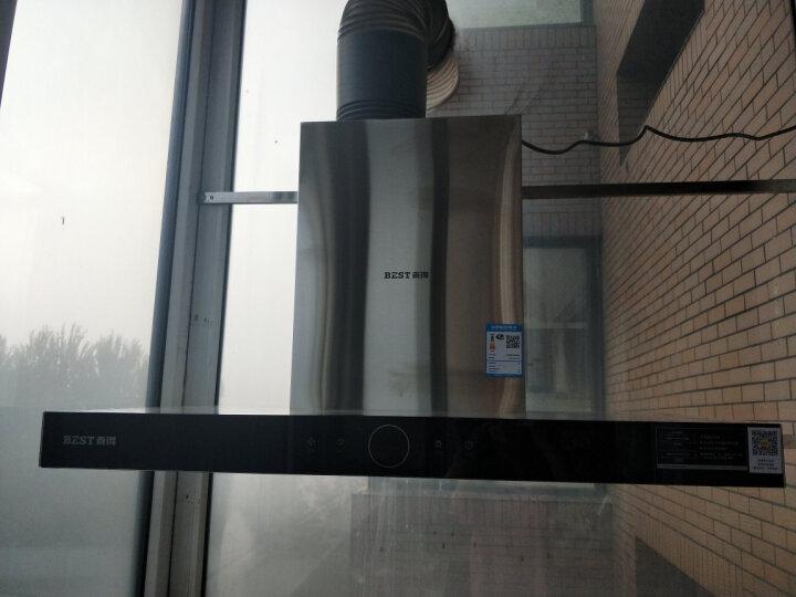 百得(BEST)华帝股份 欧式家用抽油烟机E106怎么样?使用五周后感受分享!! 好货爆料 第11张