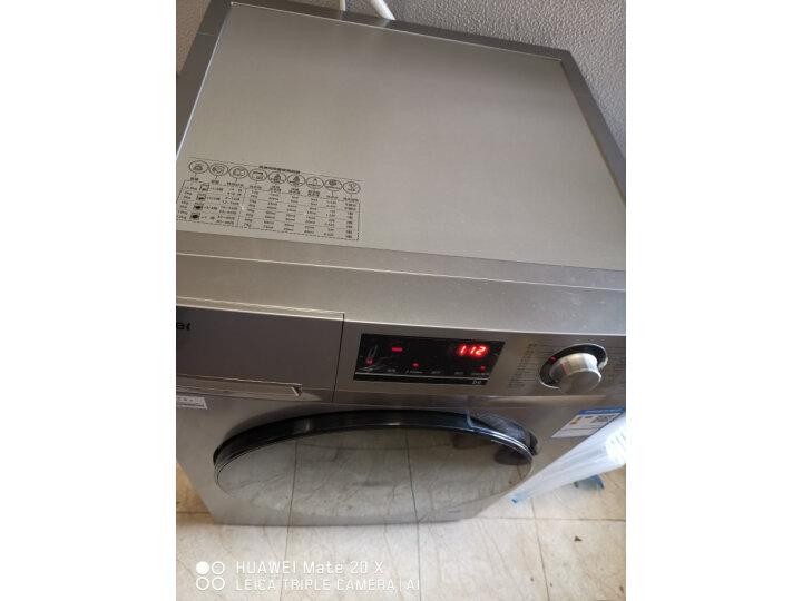 海尔滚筒洗衣机EG100HB129S怎么样好吗!质量曝光不足点有哪些? 电器拆机百科 第10张