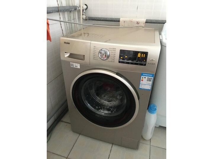 海尔(Haier)10KG洗烘滚筒洗衣机全自动FAW10HD996LSU1新款测评怎么样??不得不看【质量大曝光】-苏宁优评网