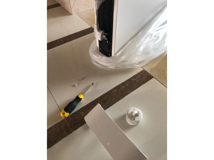 蓝宝(BLAUPUNKT)加湿对流式取暖器家用H12评测如何?质量怎样?质量口碑评测,媒体揭秘 _经典曝光 众测 第14张