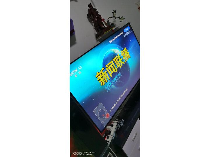 长虹 75D4PS 75英寸超薄无边全面屏平板液晶电视机评价为什么好,内幕详解 选购攻略 第5张