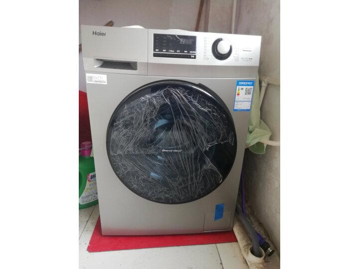 海尔滚筒洗衣机EG100HB129S怎么样好吗!质量曝光不足点有哪些? 电器拆机百科 第6张