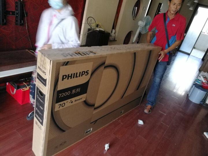 飞利浦(PHILIPS)70英寸液晶电视70PUF7695怎么样解析质量优缺点-不看后悔 电器拆机百科 第5张