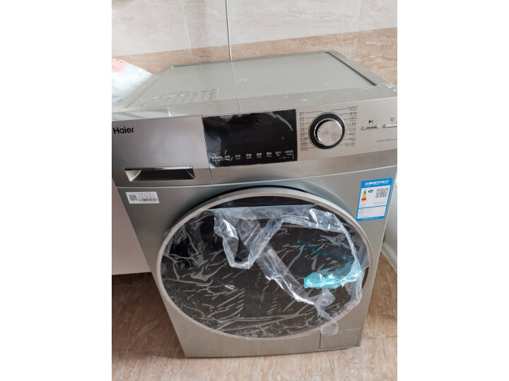 海尔(Haier)滚筒洗衣机全自动XQG100-14HBD70U1JD怎样【真实评测揭秘】质量口碑评测,媒体揭秘- _经典曝光 艾德评测 第7张