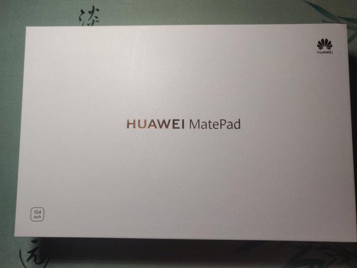 华为平板MatePad 10.4英寸麒麟810全面屏平板电脑怎样【真实评测揭秘】对比说说同型号质量优缺点如何 _经典曝光 众测 第5张