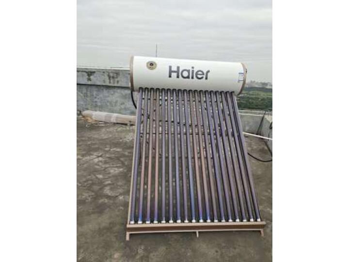 力诺瑞特 100升高层阳台壁挂太阳能热水器怎么样_老婆一个月使用感受详解 艾德评测 第10张