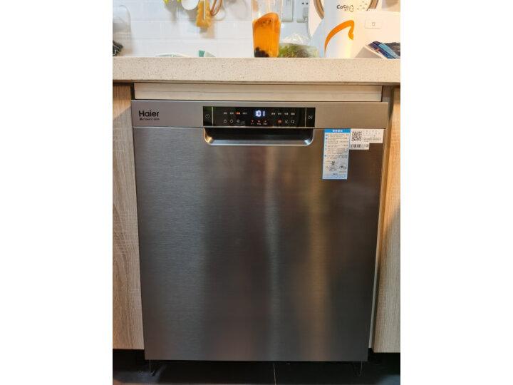 海尔(Haier)小海贝Q3 台式洗碗机6套ETBW402GDD怎么样,最新用户使用点评曝光 值得评测吗 第8张