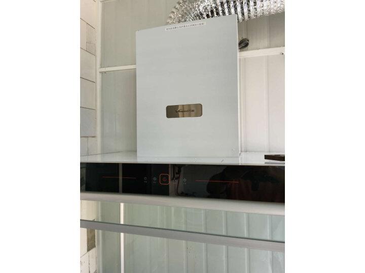 万和(Vanward)油烟机家用抽油烟机X520A口碑评测曝光?质量口碑如何,真实揭秘 好货众测 第12张