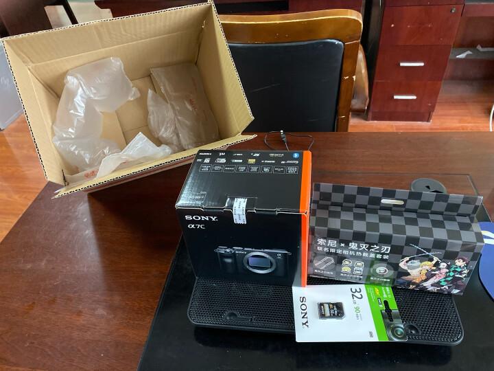 索尼(SONY)Alpha 7C 全画幅微单数码相机怎么样,质量真的很不堪吗担心上当? 选购攻略 第10张