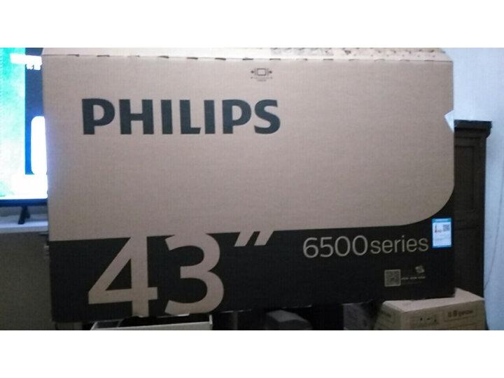 飞利浦(PHILIPS)43英寸网络智能平板液晶电视43PFF6395怎么样?入手揭秘真相究竟怎么样呢? 艾德评测 第12张